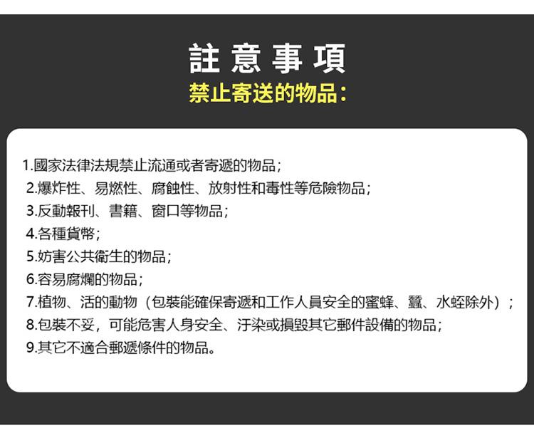 淘寶集運,大陸到台灣物流